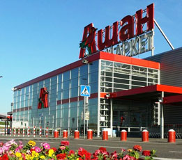 Picture of Auchan