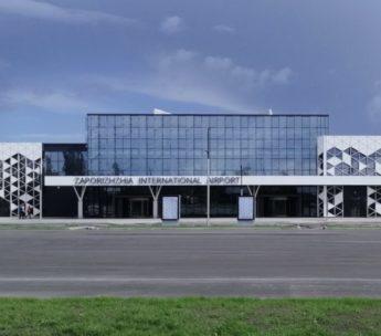Zaporizhzhia International Airport