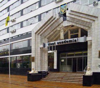 Одесская юридическая академия