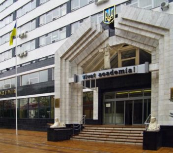 Odesa Law Academy